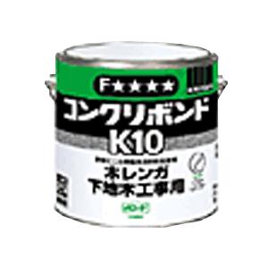 コニシ コンクリートボンドK-10 1kg