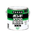 コニシ コンクリート金属用K-120 3kg