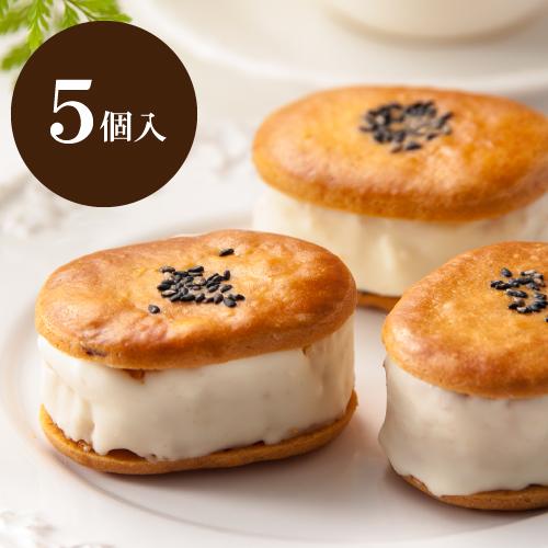 【大人気】ふんわり食感 さつまいもサブレ(5個入り)