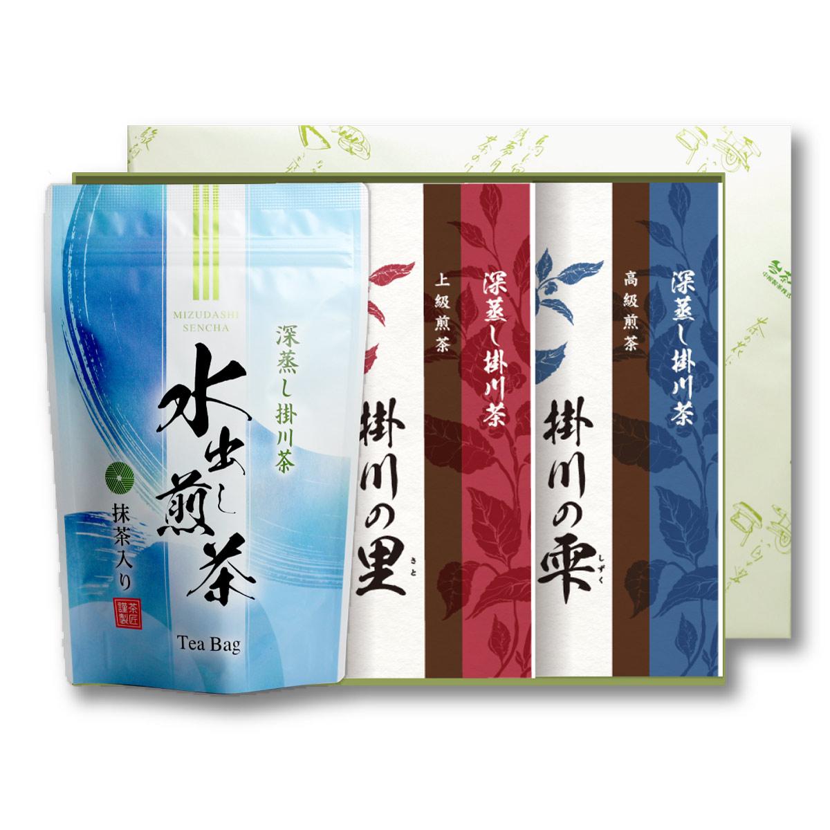 【贈答用】<深蒸し掛川茶> 掛川の雫・里・水出し煎茶セット