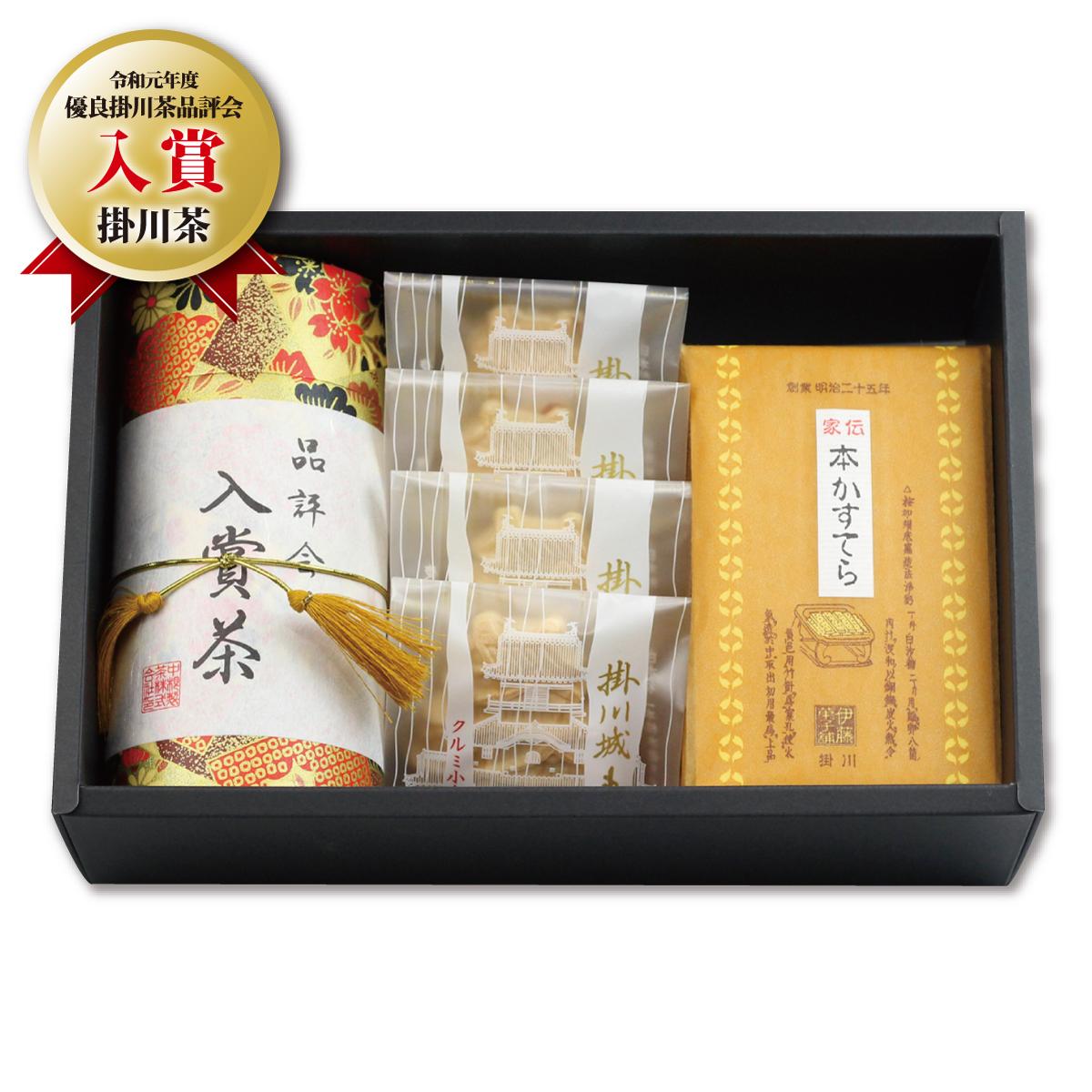 【数量限定】<掛川銘菓セット>「優良掛川茶品評会」入賞茶と掛川城もなかと本カステラ