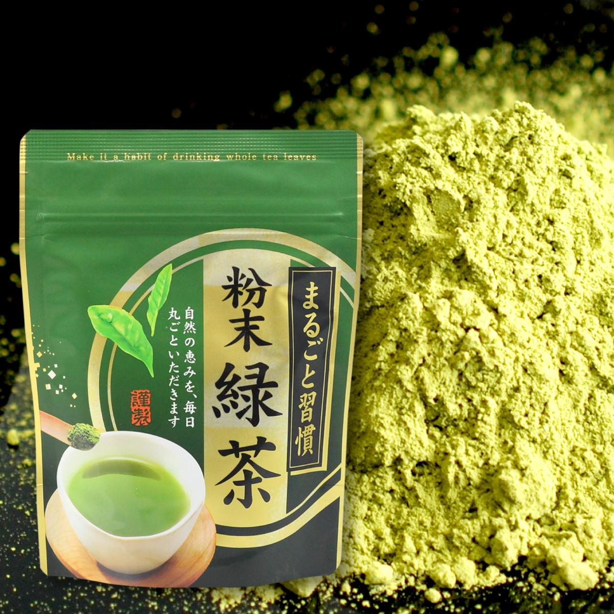粉末緑茶(100g入り)