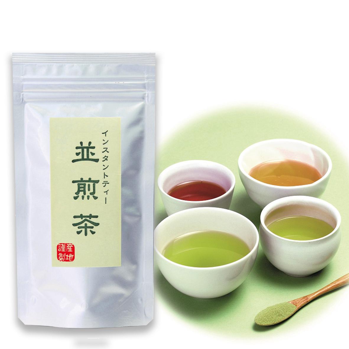 インスタントティー 並煎茶(50g袋入り)