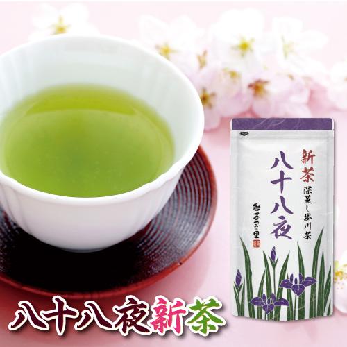 【予約商品】八十八夜新茶(100g袋入り)【5月1日以降順次発送】