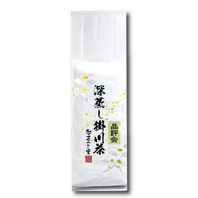 <深蒸し掛川茶>品評会(500g袋入り)