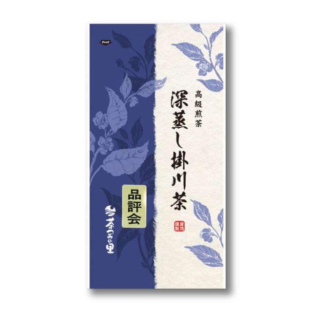 <深蒸し掛川茶>品評会(100g袋入り)