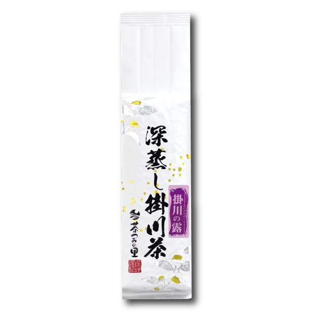 <深蒸し掛川茶>掛川の露(200g袋入り)
