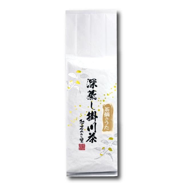 <深蒸し掛川茶>茶摘みうた(500g袋入り)