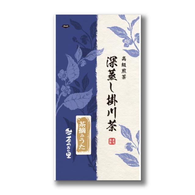 <深蒸し掛川茶>茶摘みうた(100g袋入り)