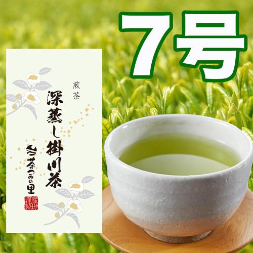 <深蒸し掛川茶>7号(100g袋入り)