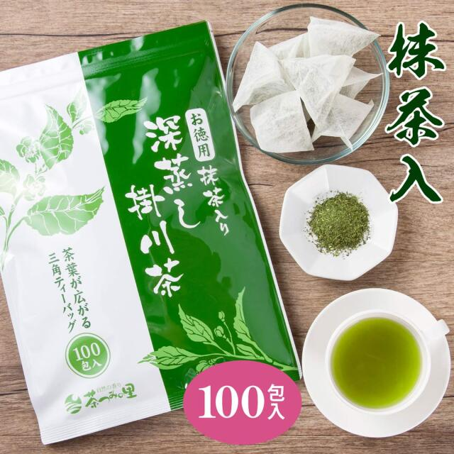 お徳用 深蒸し茶 掛川茶ティーバッグ 大容量 2.5g×100包入