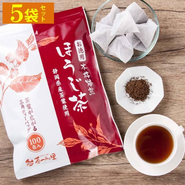 【送料無料】お徳用 ほうじ茶ティーバッグ 大容量 2.5g×100包×5パック