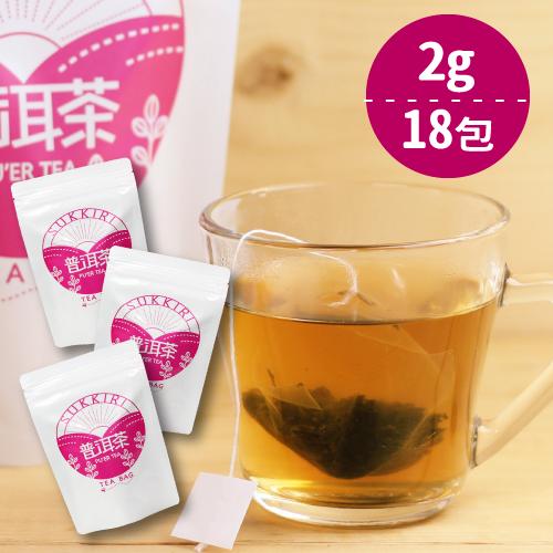 【送料無料】プーアル茶ティーバッグ カップ用(2g×18包×3パック)