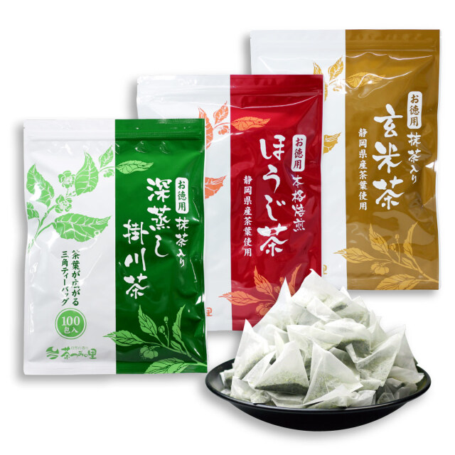 緑茶・ほうじ茶・玄米茶 3種のセット 大容量 ティーバッグ (2.5g×100個×各1袋セット)