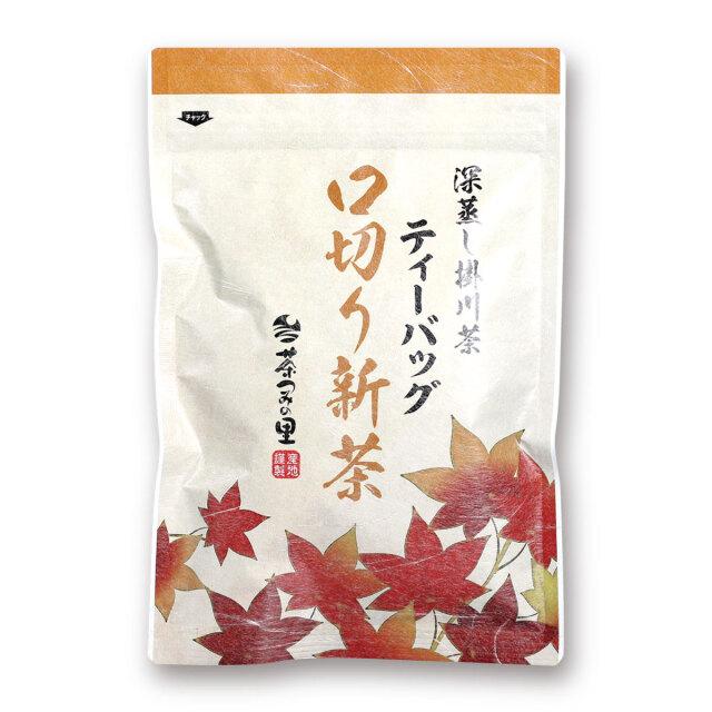 【秋冬限定】<深蒸し掛川茶>口切り新茶ティーバッグ(3g×25包)
