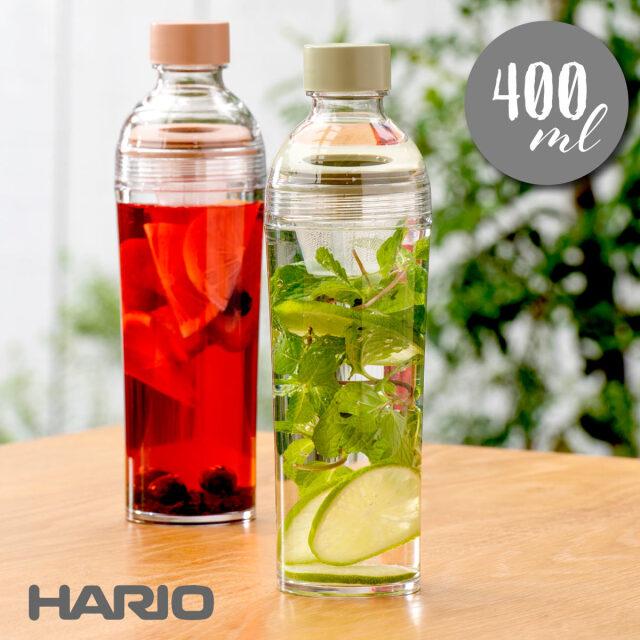 フィルターインボトル ポータブル Hario ハリオ 実用容量 400ml (A:スモーキーグリーン/FIBP-40-SG、B:スモーキーピンク/FIBP-40-SPR)