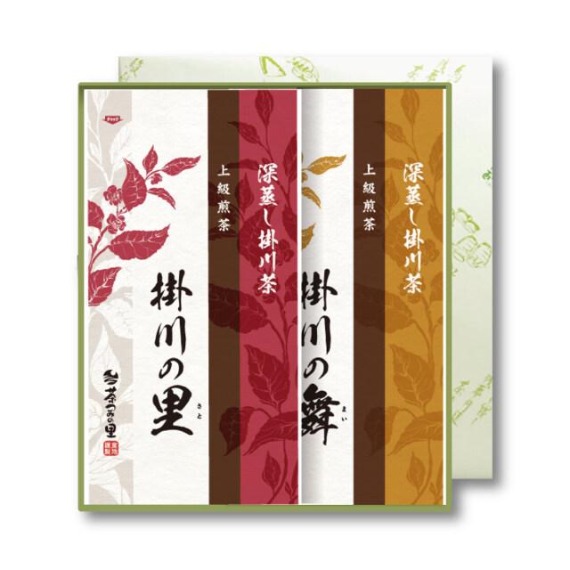 【贈答用】<深蒸し掛川茶>掛川の里・掛川の舞2本セット(100g×2袋入)