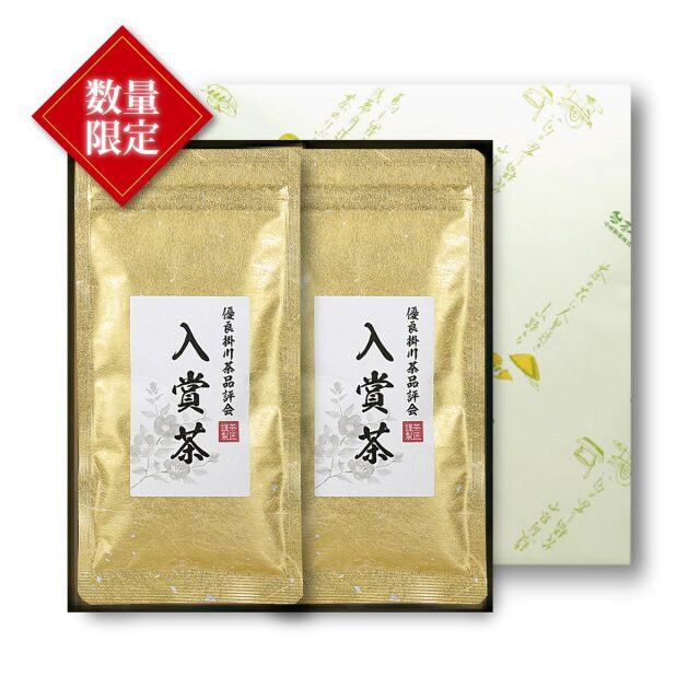 【数量限定】<深蒸し掛川茶>「優良掛川茶品評会」入賞茶2本(90g×2袋入)