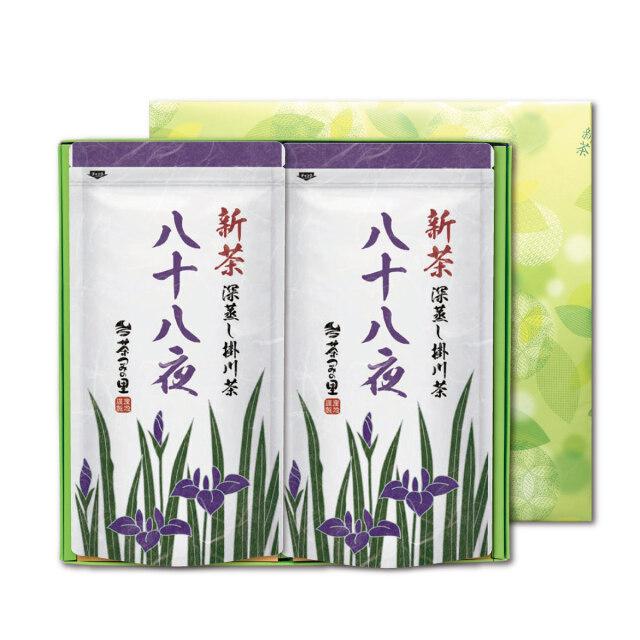 【予約商品】八十八夜新茶(100g×2袋)ギフトセット【5月2日以降順次発送】