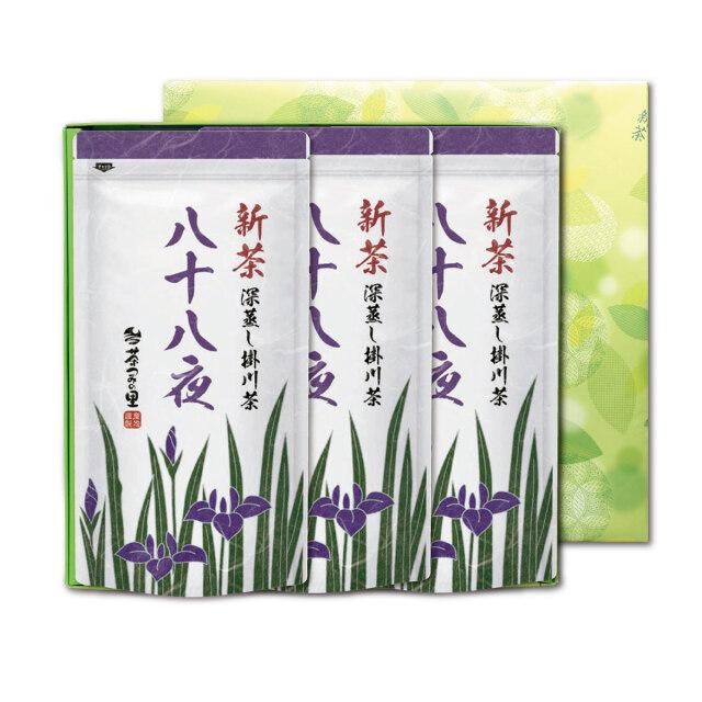 【予約商品】八十八夜新茶(100g×3袋)ギフトセット【5月2日以降順次発送】