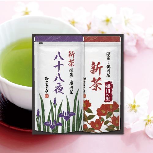 【贈答用】八十八夜新茶・掛川の里2本セット(100g×2袋入)ギフトセット