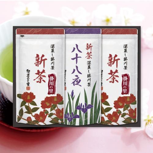 【贈答用】八十八夜新茶・掛川の里3本セット(100g×3袋入)ギフトセット