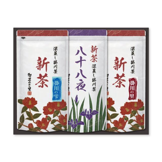 【贈答用】八十八夜新茶・掛川の雫・掛川の里3本セット(100g×3袋入)ギフトセット