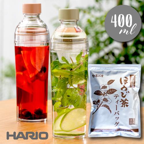 お徳用ほうじ茶 ティーバッグ+フィルターインボトル・ポータブル 容量 400ml (A:スモーキーグリーン/FIBP-40-SG、B:スモーキーピンク/FIBP-40-SPR)