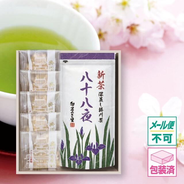 【予約商品】【贈答用】八十八夜新茶と掛川城もなかのセット(100g×2袋/5個)【5月1日以降順次発送】