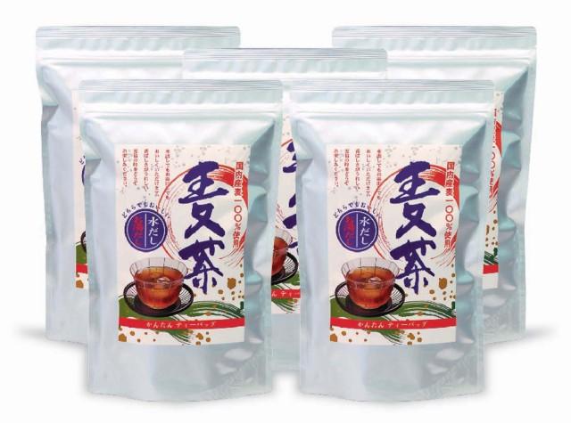 【期間限定価格】麦茶ティーバッグ(12g×35袋入り)5袋セット