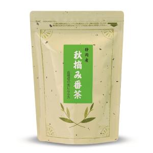 秋摘み番茶(200g袋入り)