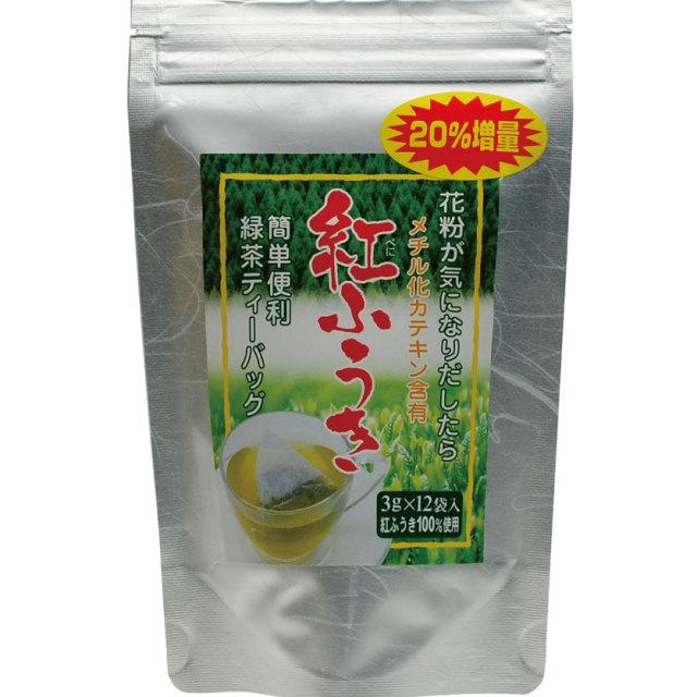 紅ふうき(3g×15袋入り)