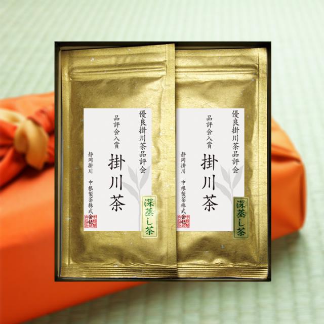 【数量限定】<深蒸し掛川茶>「優良掛川茶品評会」入賞茶2本(70g×2袋入)