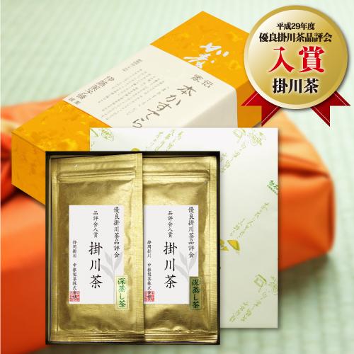 【数量限定】<深蒸し掛川茶>「優良掛川茶品評会」入賞茶2本と本カステラのセット