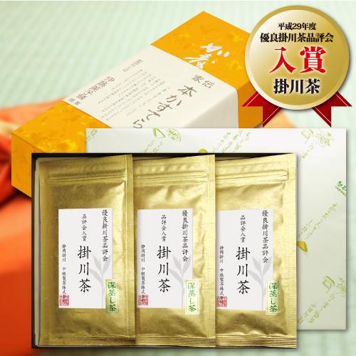【数量限定】<深蒸し掛川茶>「優良掛川茶品評会」入賞茶3本と本カステラのセット