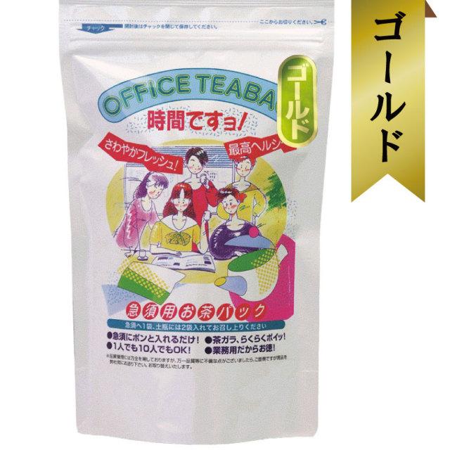 <深蒸し掛川茶>業務用煎茶ティーバッグ【オフィスティーバッグ・ゴールド】(5g×80袋入り)