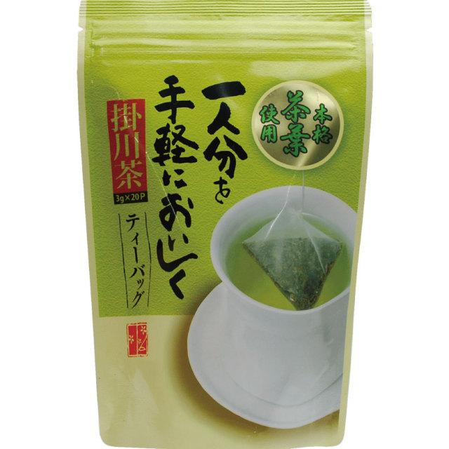 <深蒸し掛川茶>掛川茶ティーバッグ(3g×20袋)