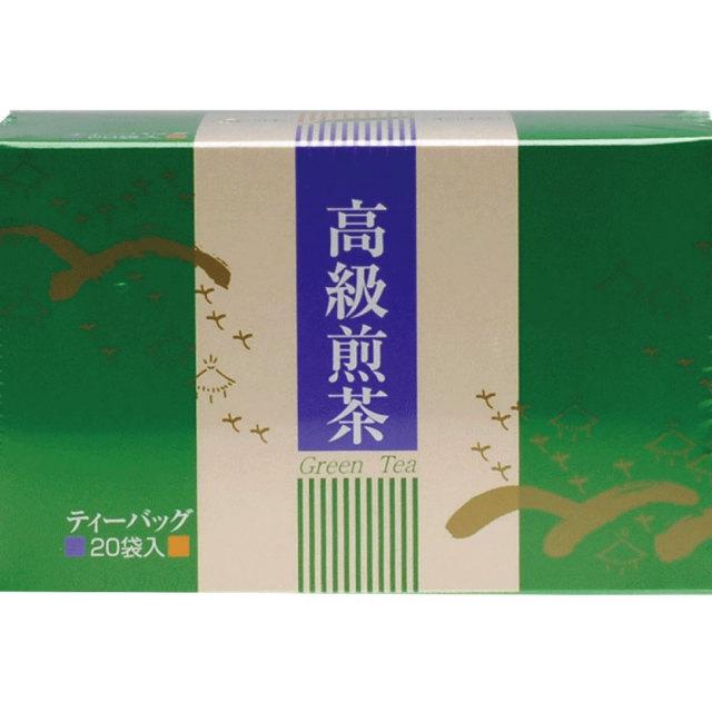 アルミ箔密封包装【高級煎茶ティーバッグ】(2.5g×20袋入り)