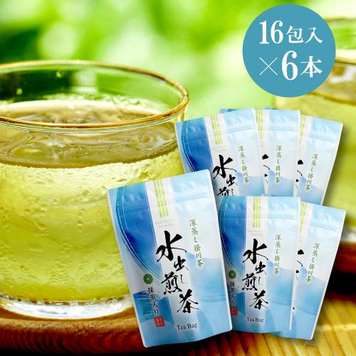 【送料無料】水出し煎茶ティーバッグ(5g×16袋入り)6本セット【期間限定】
