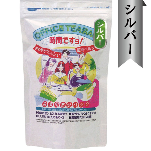 <深蒸し掛川茶>業務用煎茶ティーバッグ【オフィスティーバッグ・シルバー】(5g×80袋入り)