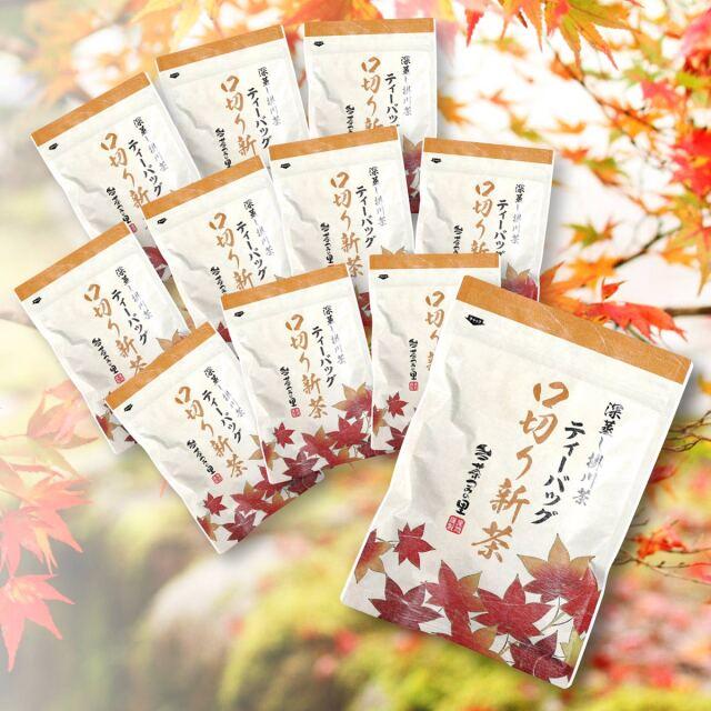 【秋冬限定】<深蒸し掛川茶>口切り新茶ティーバッグ 10+1本(3g×25包×11本)