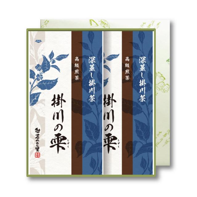 【贈答用】<深蒸し掛川茶>掛川の雫2本セット(100g×2袋入)