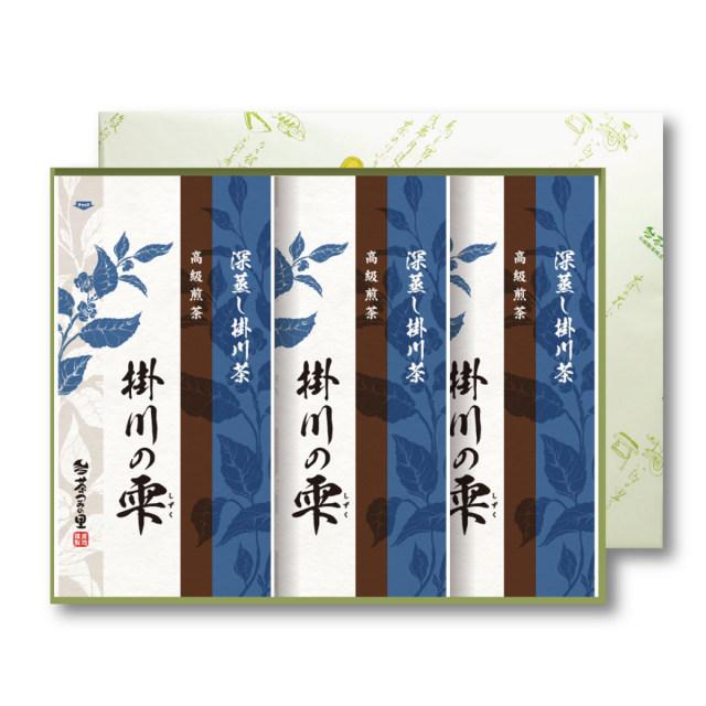 【贈答用】<深蒸し掛川茶>掛川の雫3本セット(100g×3袋入)