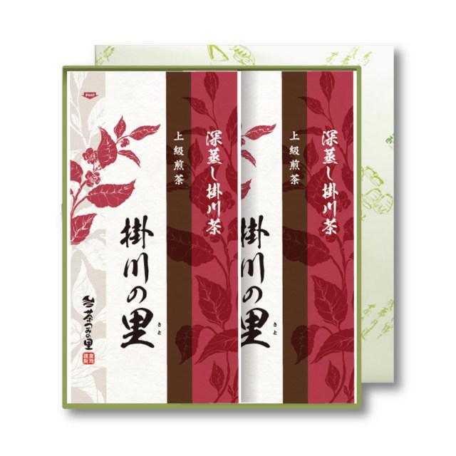 【贈答用】<深蒸し掛川茶>掛川の里2本セット(100g×2袋入)