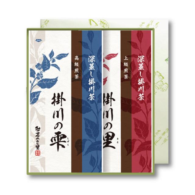 【贈答用】<深蒸し掛川茶>掛川の雫・掛川の里2本セット(100g×2袋入)