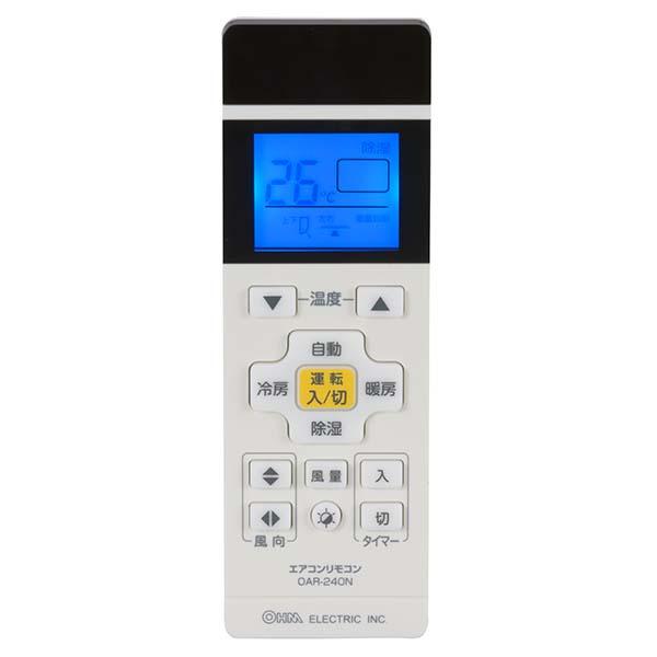 03-2400 オーム電機 OAR-240N エアコン汎用リモコン 乾電池単4形2本使用別売