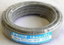 04-3356 VVF オーム電機 配線キット4m用Fケーブル 5M 2.0mm×3芯 600V20A
