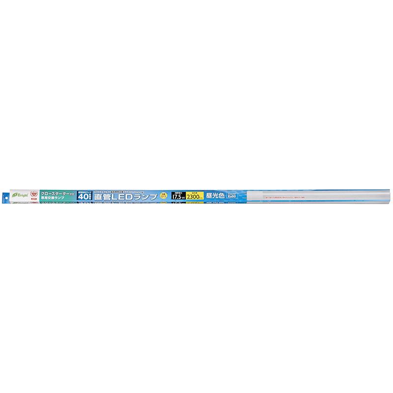 【オーム電機/OHM】【送料無料】 06-0920 LDF40SS・D/17/23 4本セット 直管LED 40W相当 昼光色 2300lm