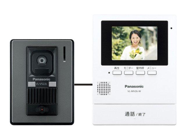 【Panasonic/パナソニック】 録画機能付き3.5型 テレビドアホン VL-SV26KL-W