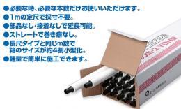 【業者様向き】【エバック(ユーシー産業)】 YDH-14-1 断熱ドレンホース 14φ 1m (1箱20本入)